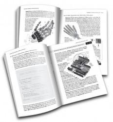HOBİ ELEKTRONİK 2. BASKI DEVRİM ÇAMOĞLU - Thumbnail