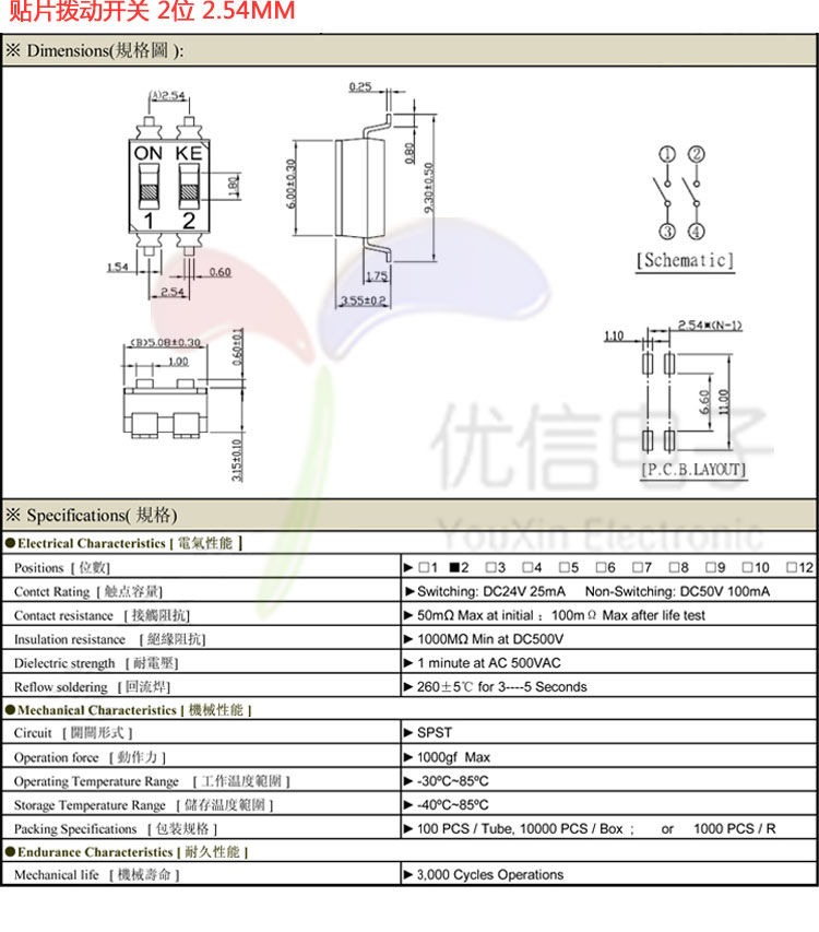 2 Pin Smd Switch