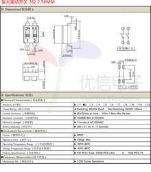 2 Pin Smd Switch - Thumbnail