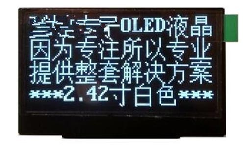 128x64 OLED Grafik Ekran Arduino Uyumlu - 1