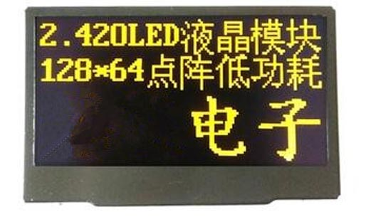 128x64 OLED Grafik Ekran Arduino Uyumlu - 2