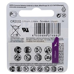 1'li Lityum Pil CR2032 - Thumbnail