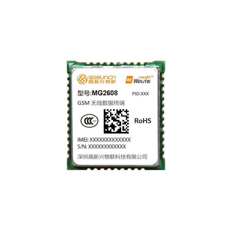 HZ-MG2608-C1A-MK-02 - Gsm&Gprs Modül (IMEI Kayıtlıdır)