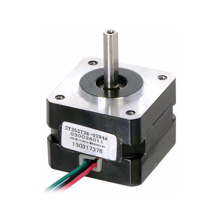 Nema 14 - 200 Adım Step Motor Bipolar - 35×28mm - 10V - 0.5 A