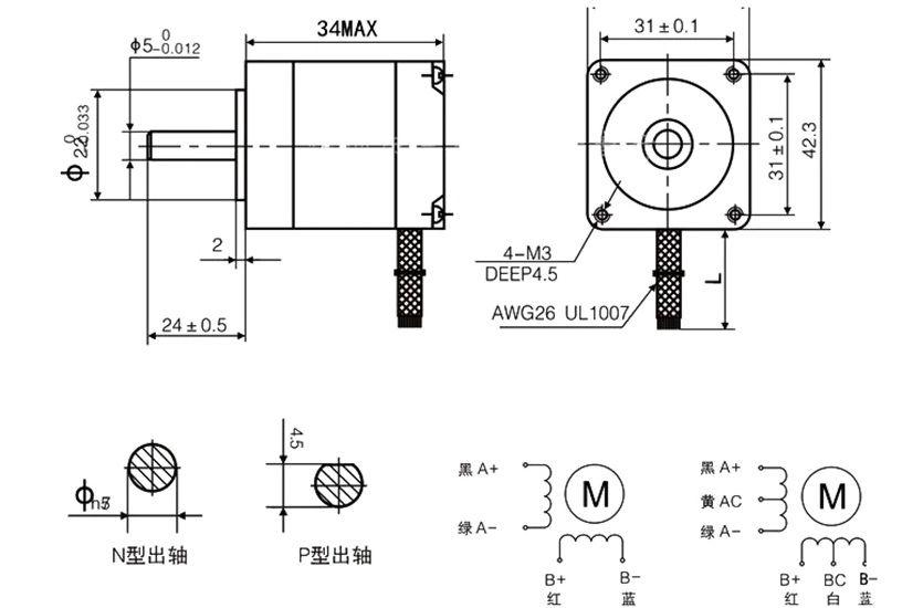 Nema17 42BYGH34 34MM 1.3A 0.3N.M Step Motoru (17HS1401) CNC XYZ
