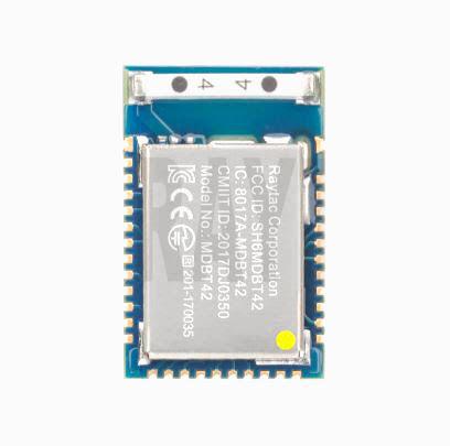 NRF52840 Bluetooth Modül - MDBT50Q-1MV2