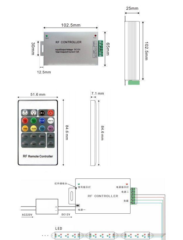 RF RGB Led Kontrol Kartı